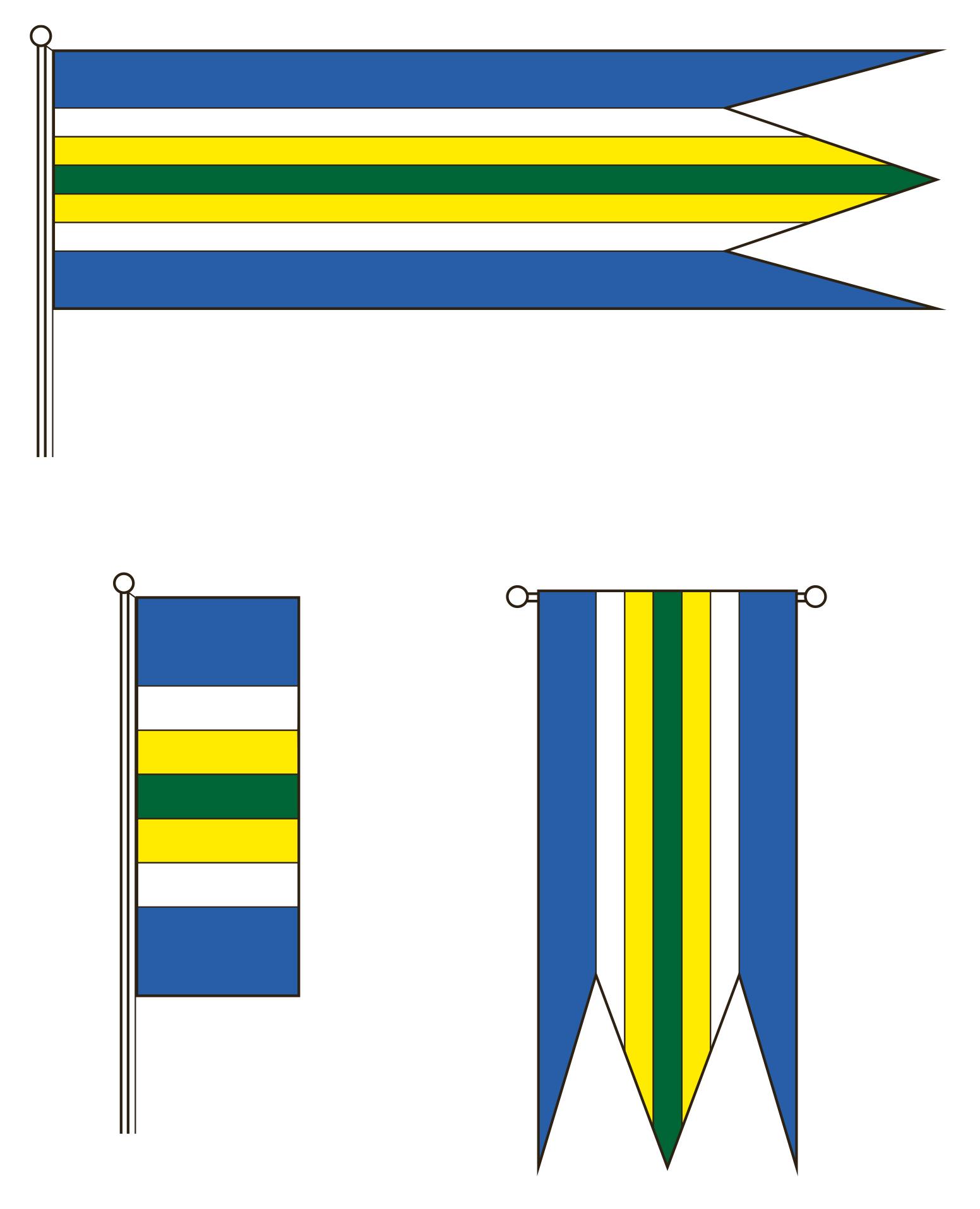Zástavy mestskej časti Zádubnie