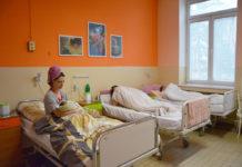 Hornooravská nemocnica